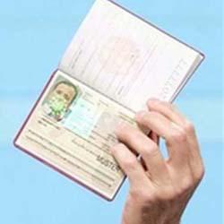 02 pasaport_biometric