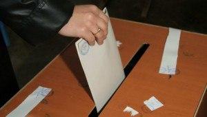 03 urna votare